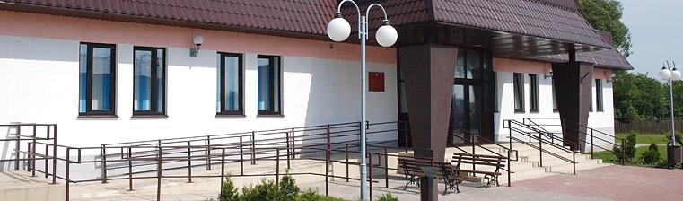Районный историко-краеведческий музей